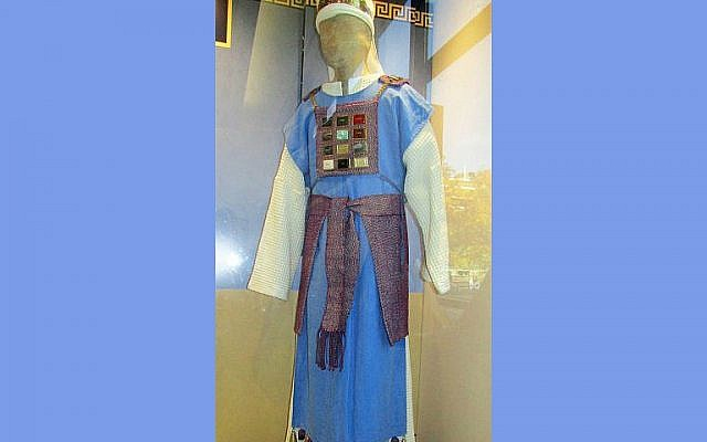 Clothing for High Priests, part of the display for the Tabernacle replica at BYU. (CC BY, Ben P L/ Wikimedia Commons)