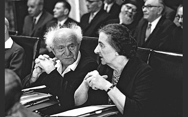 Prime Minister David Ben-Gurion with Foreign Minister, Golda Meir, Nov. 1,1962