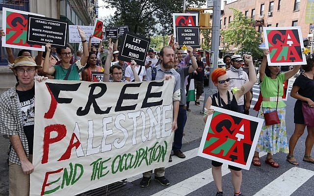 NEW YORK CITY - AUGUST 10 2014: Anti-Israel Rally in Brooklyn (Shutterstock)