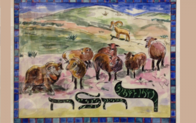 Abbie Steiner, Rachelah (Ewe) (c) 2019, on display at Northampton Center for the Arts, used with artist's permission