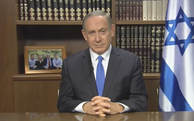 Israeli Prime Minister Benjamin Netanyahu  (Jewish News)