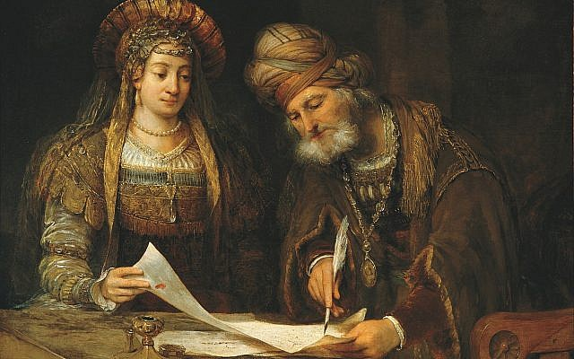 Illustrative. 'Mordecai Writing the First Purim Letter,' by Aert de Gelder, 1675. (Wikimedia Commons)