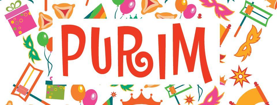 purim - photo #9