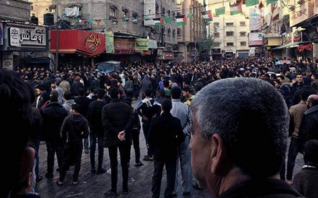 Gazans protests against Hamas in the Strip, March 14, 2019 (Facebook)