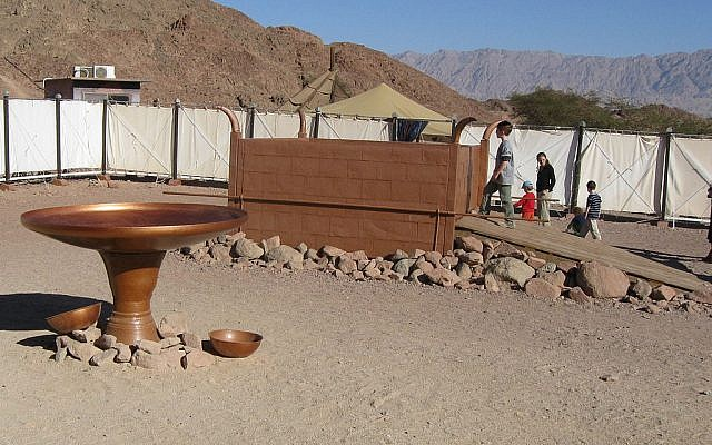 Illustrative. A model of the Tabernacle sink and altar of burnt offerings at Timna, December 14, 2009. (Wikipedia, Hebrew)