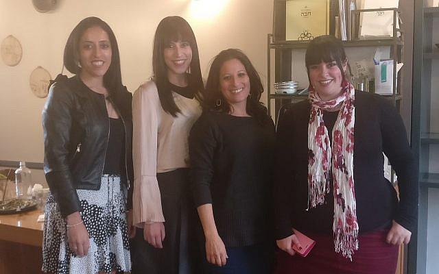 Ellie Sapper, Nicole Meyer, me, and Dassi Erlich, in Jerusalem, in November 2018. (courtesy)