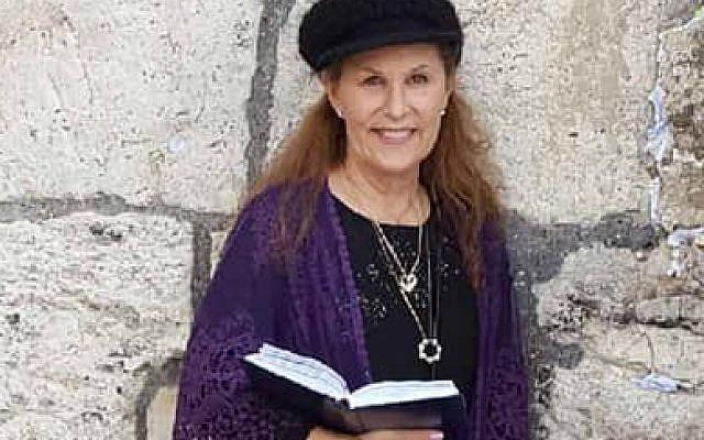 Lori Gilbert-Kaye