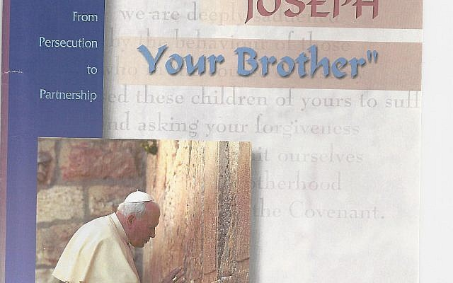 """cover poster of film """"I am Joseph Your Brother"""""""