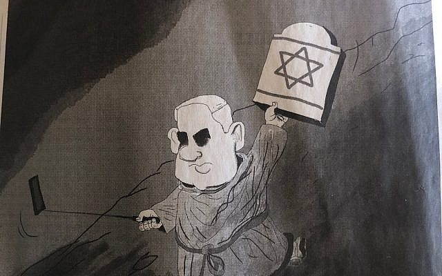 New York Times International Edition's latest anti-Israel cartoon (just in)