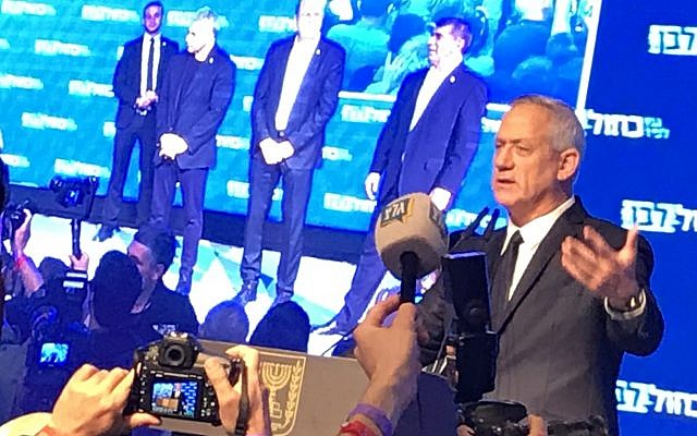 Benny Gantz, Chair of the Blue and White Party on election night, 2019: Changing Israel's political landscape