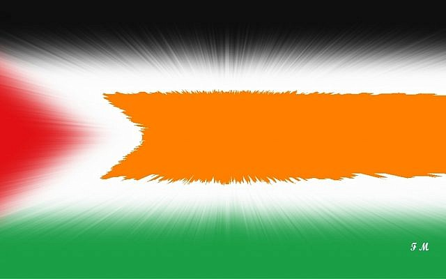 Picture: A fading Palestinian flag being replaced by orange, the color of hope.