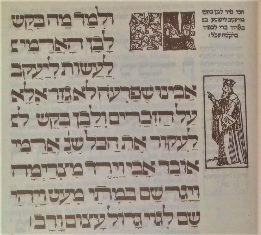 Did an Aramaean (almost) kill our father? (Pesach) | Daniel