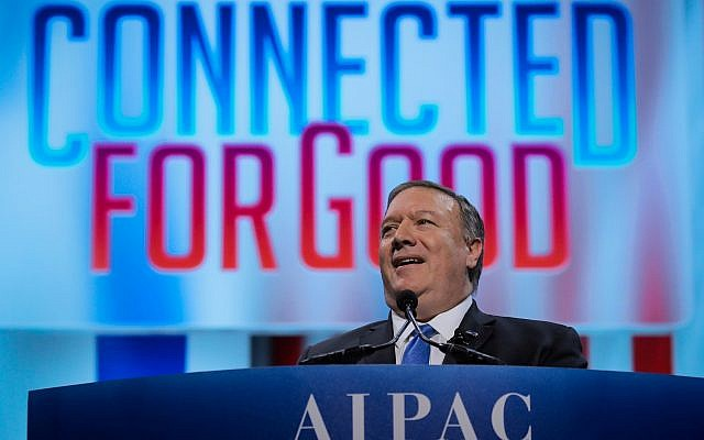 U.S. Secretary of State Mike Pompeo speaks at the American Israel Public Affairs Committee (AIPAC) policy conference in Washington, U.S., March 25, 2019.  (REUTERS/Brendan McDermid) [Used for Michael Laitman by arrangement]