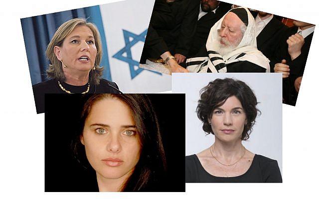 Top Tzipi Livni and Gerer Rebbe Yaakov Aryeh Alter. Bottom, Ayelet Shaked and Tamar Zandberg