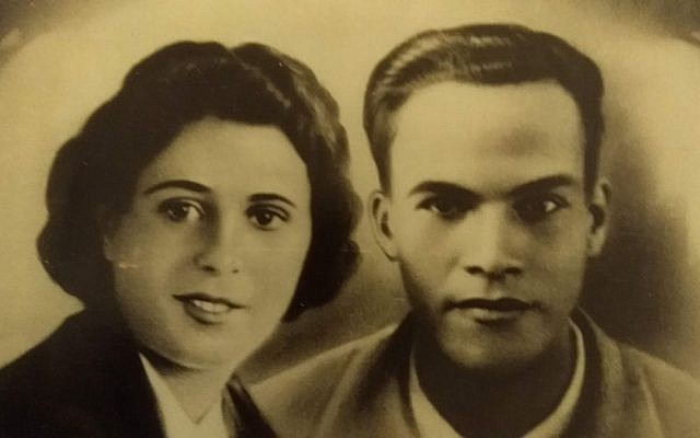 Judith and Zechariah Ratzaby