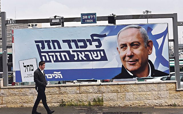 A man walks past an election campaign poster for Israeli Prime Minister Benjamin Netanyahu in Jerusalem, April 1, 2019.  . Photo by Debbie Hill/UPI