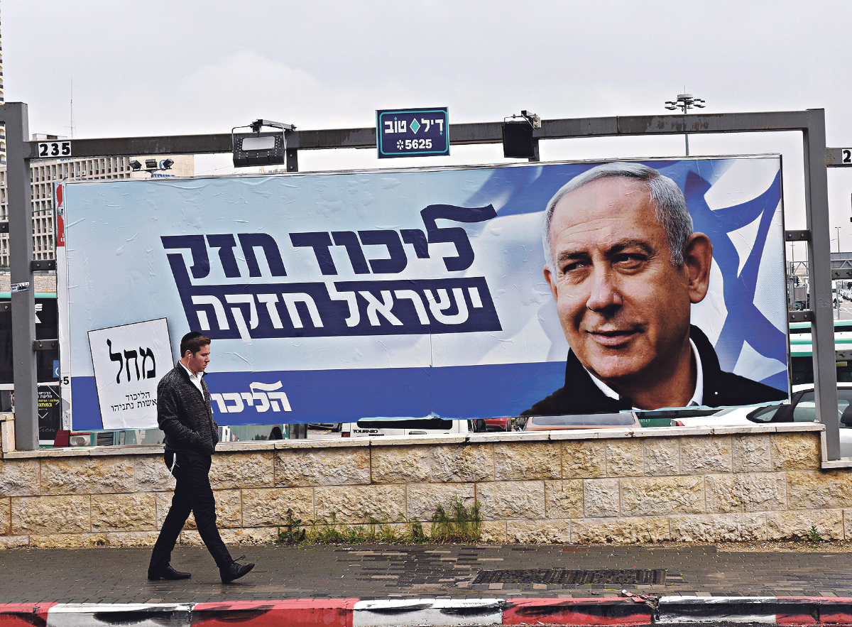 These curious non-elections | Naomi Chazan | The Blogs
