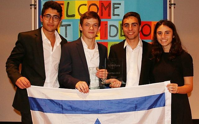Israel's victorious team at the EurOpen debate competition in Stuttgart last November.