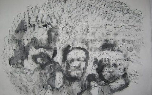 """Stone on Loan III"" 2008 graphite, sumi ink 50 cm X 65 cm© by Heddy Abramowitz"