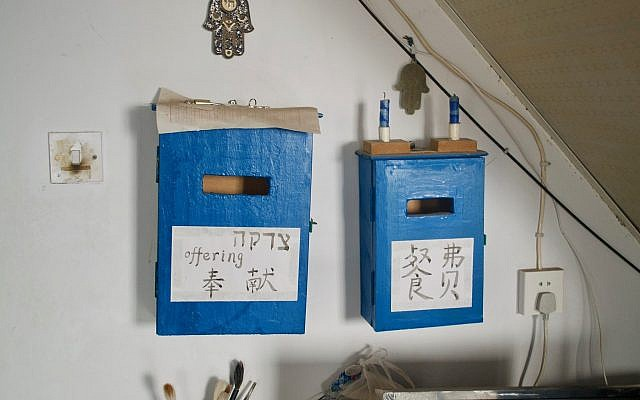 Corner of a modern Chinese Jew's home. [Nicholas Zhang Archives]