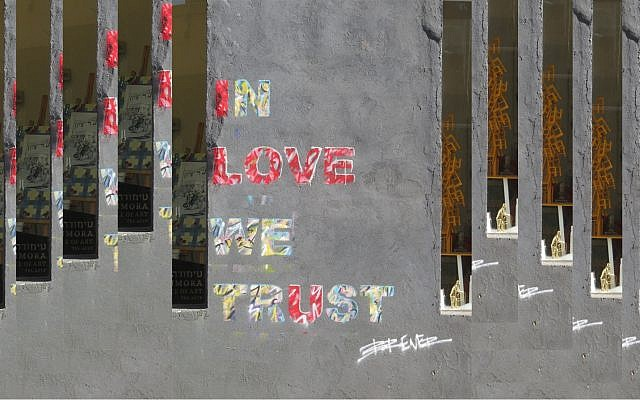 The picture is the stylized photo of a graffiti in Tel Aviv.