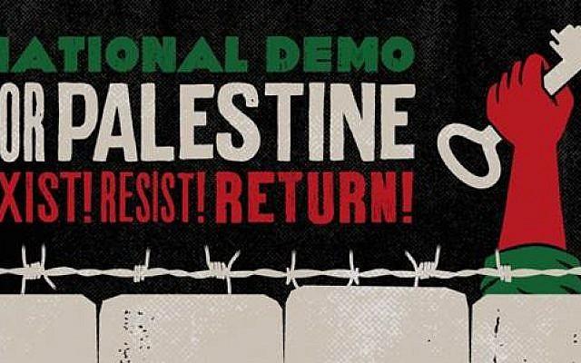 PSC banner promoting it's annual rally (Jewish News/Luke Akehurst)