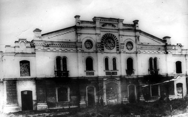 The Kowel Great Synagogue. Courtesy: Yad Vashem Photo Collection 1663/3