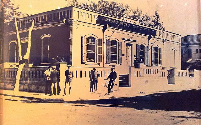 First branch of Anglo Palestine Bank, Tel Aviv, 1923. (Wikipedia)