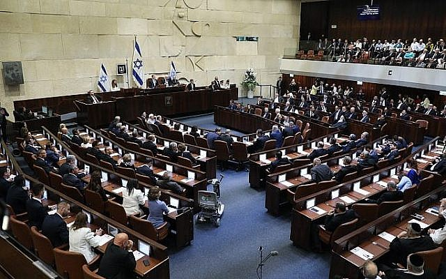 Illustrative. The Knesset plenary hall during the swearing-in ceremony of Knesset members as a new session opens for lawmakers, following the elections, on April 30, 2019. (Noam Revkin Fenton/Flash90)