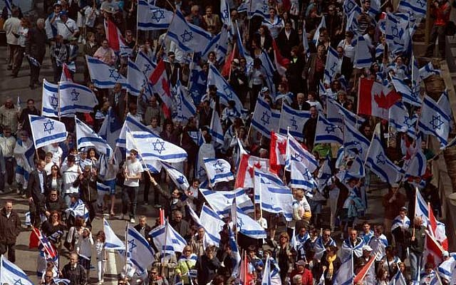 The annual Montreal Israel Day Rally celebrates Yom Ha'atzmaut. Source:  http://www.israelrallymontreal.com/