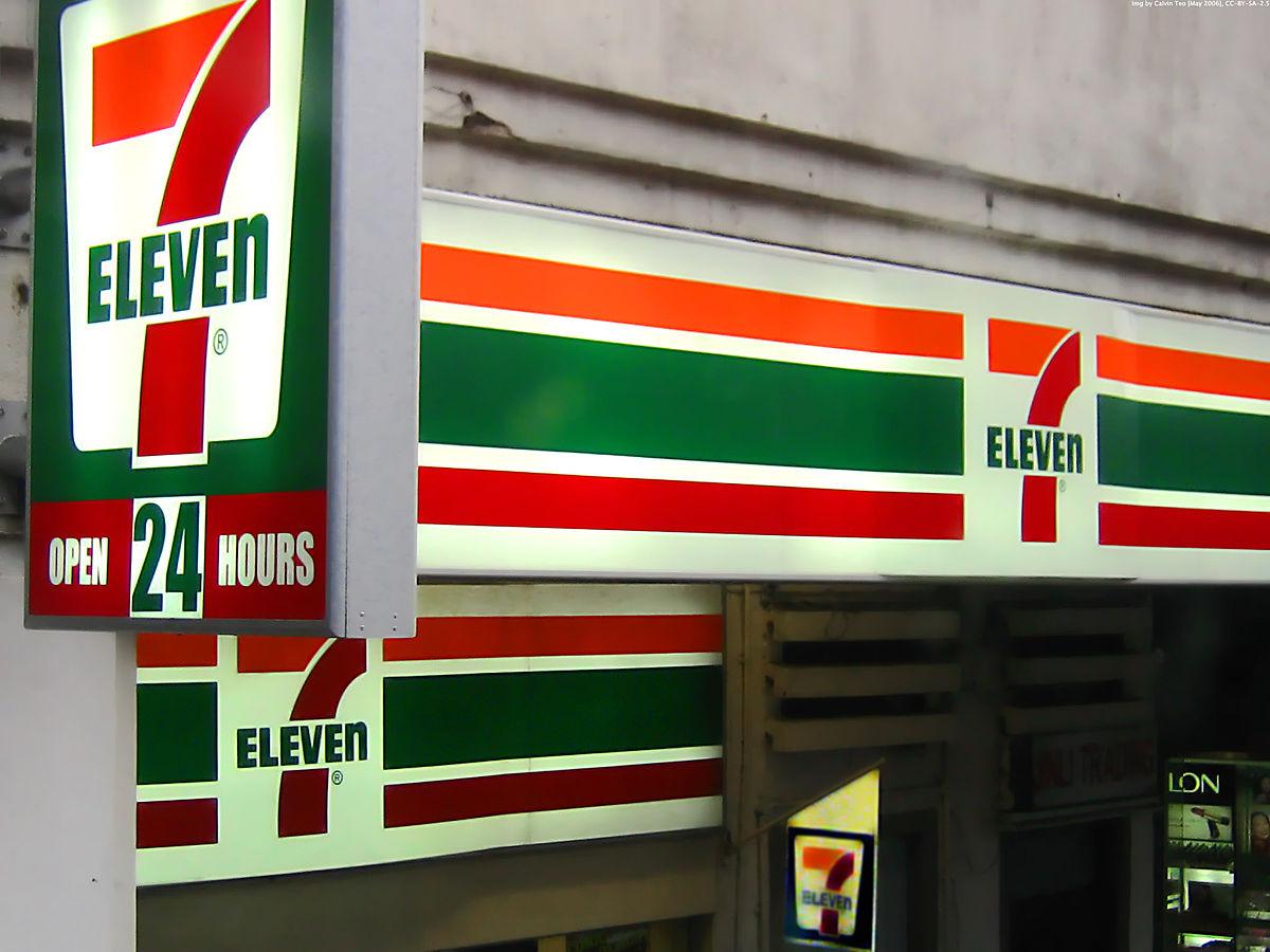 1200px 7 eleven shopfront 1