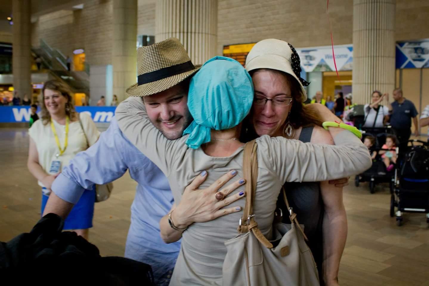 Aliyah: Four Years an Israeli
