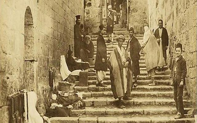 A street in the Christian Quarter. Detail of a  photo by Félix Bonfils, around 1870.