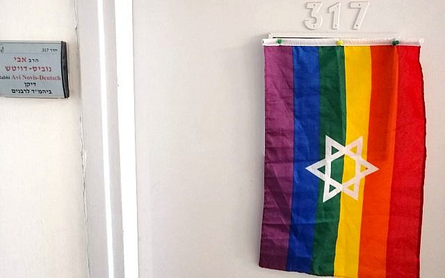 Pride flag on office door (Avi Novis-Deutsch)