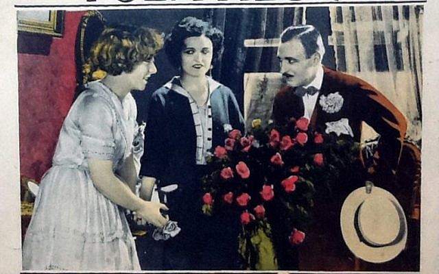 Lobby card for the American drama film Lily of the Dust (1924) with (l-r) Jeanette Daudet, Pola Negri, and Raymond Griffith. (Public Domain/ Wikimedia Commons)