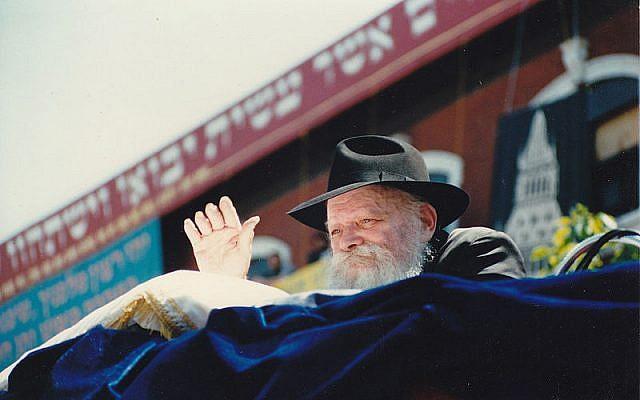 Menachem Mendel Schneerson - the Lubavitcher Rebbe. (Credit: Wikipedia/Mordecai baron via Jewish News)