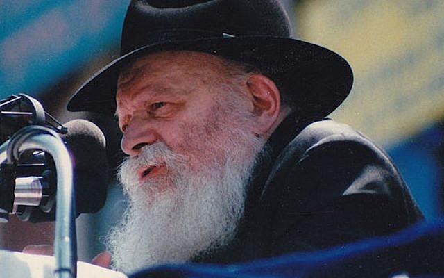 Rabbi Menachem Mendel Schneerson (Mordecai Baron/Wikipedia)