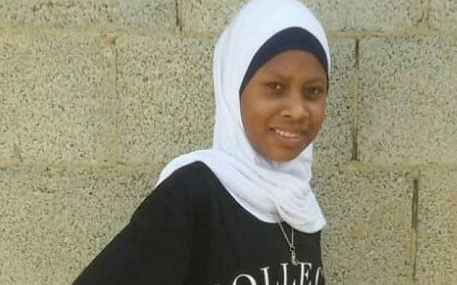 Rawa'a Bakhit, 14, of Gaza, desperately needs a cardiac catherization to save her life. (Courtesy of the Bakhit family)