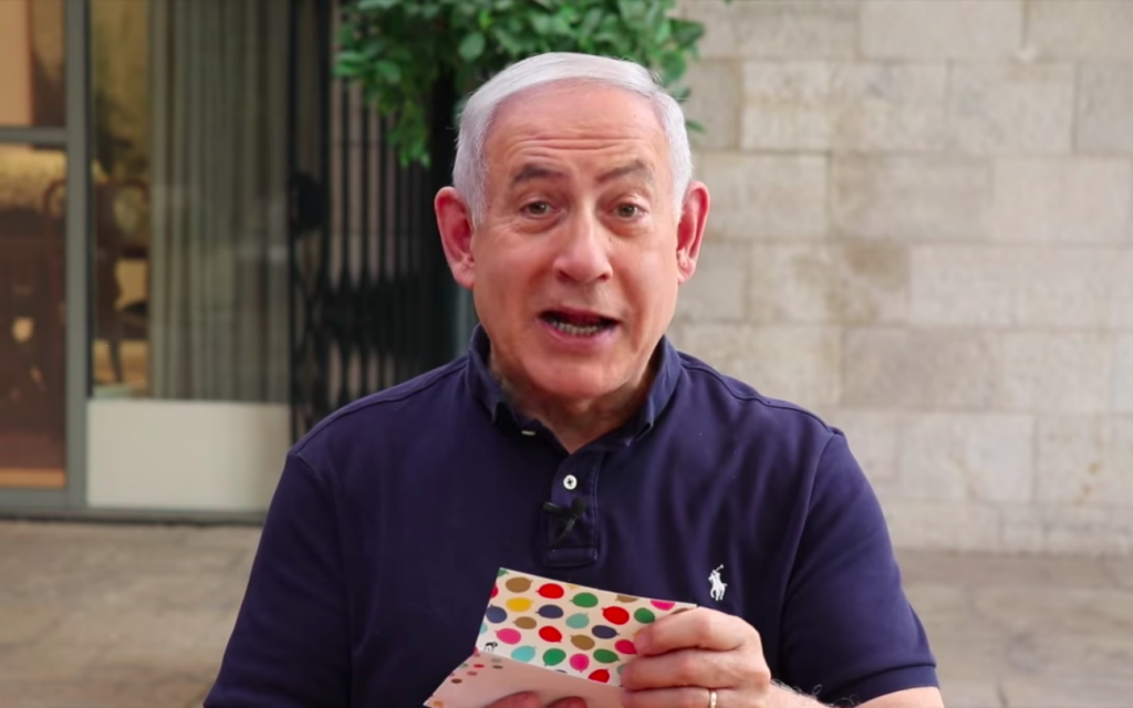 "Prime Minister Benjamin Netanyahu in screenshot from the video ""Watch: Who got this week's fake news prize?"""