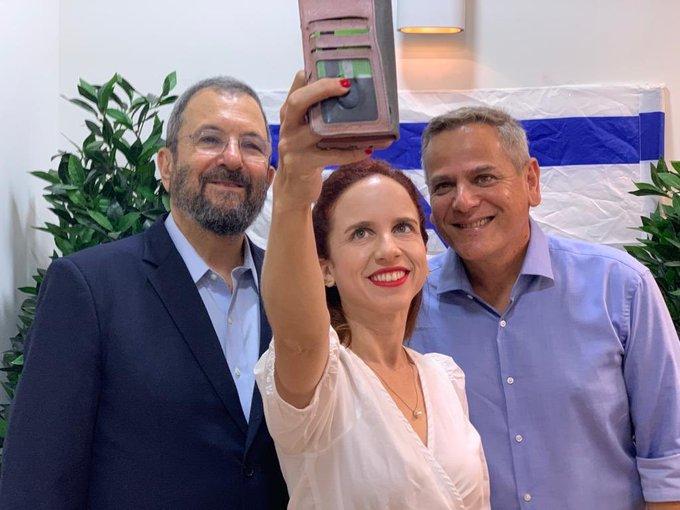 Israeli parties go merger mad
