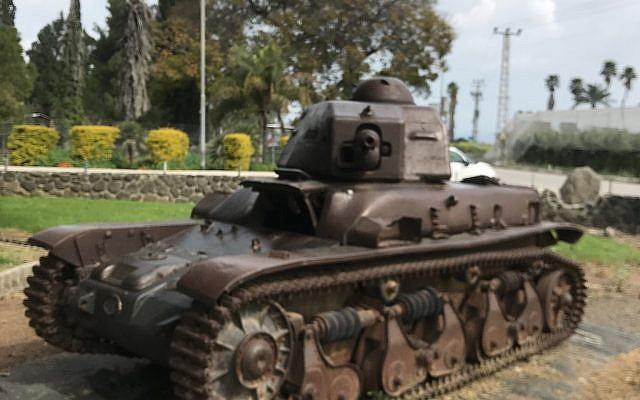 The tank at Degania. (Sylvester Narlock)