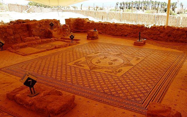 The mosaic floor of Ein Gedi (photo: Alan Chandross)
