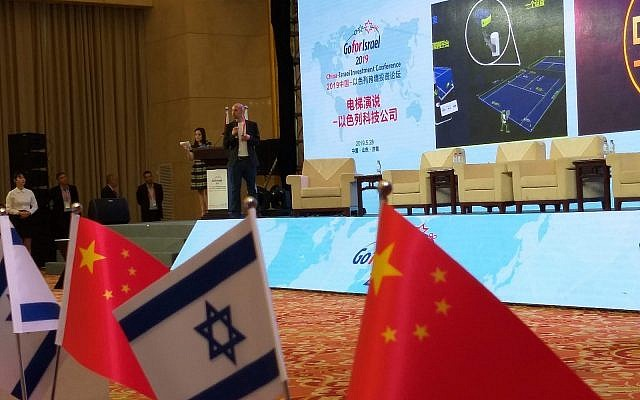 Israeli entrepreneur Michael Chojnacki of sports tech firm Baseline Vision pitching his idea to Chinese investors in Jinan, China on May 28, 2019. (Joshua Davidovich/Times of Israel)