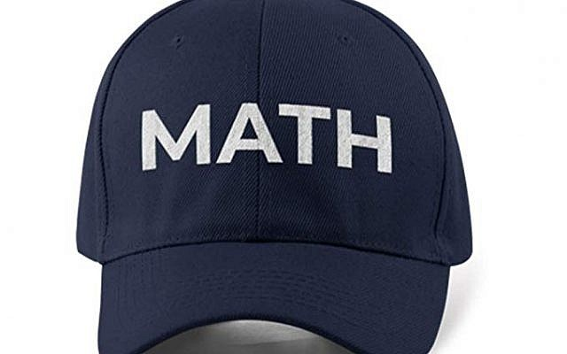 Make America Think Harder - the Yang Gang cap, suitable for shul and school.