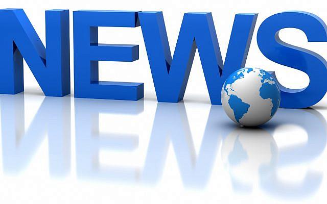 "The three-dimensional word ""news"""