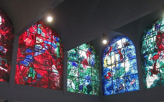 The Chagall Windows, in the synagogue of the Hadassah Medical Center, Ein Karem, Jerusalem. (Wikipedia, Hebrew)