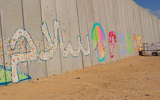 Shvil La-shalom, path to peace, Visitors Center, in Netiv Haasara. (Courtesy)