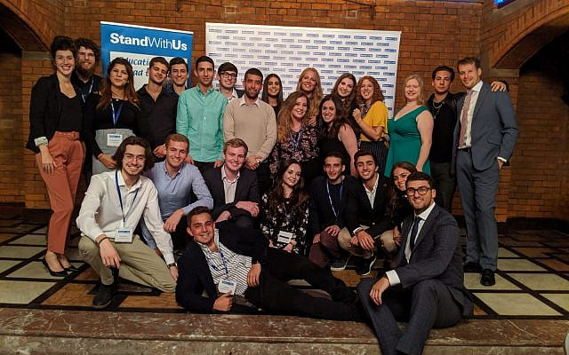 David at the StandWithUs UK event