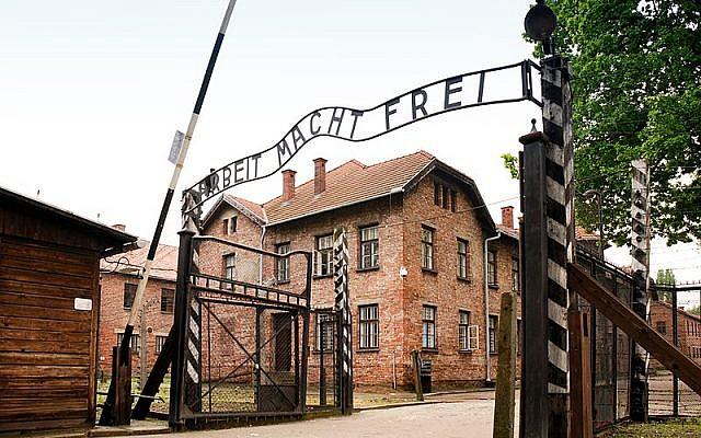 The Auschwitz-Birkenau State Museum. (Wikipedia)