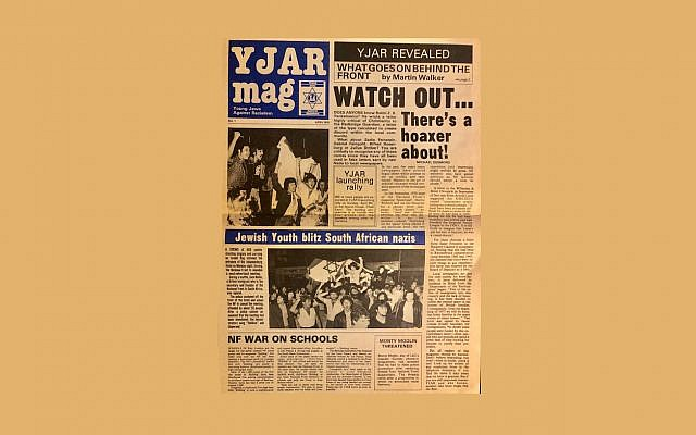Original copy of YJAR's anti-racist newspaper from 1979, which Michael edited  (Jewish News)